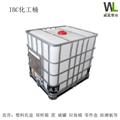 武漢塑料水箱儲罐水塔水桶化工桶 2