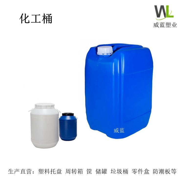 武漢塑料水箱儲罐水塔水桶化工桶 3