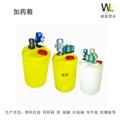 武漢塑料水箱儲罐水塔水桶化工桶 4