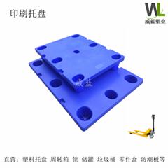 湖北武汉印刷托盘栈板
