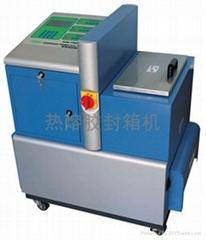 纺粘无纺布复合热熔胶喷胶机