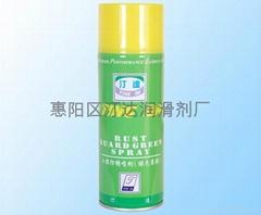 白色薄膜防锈剂