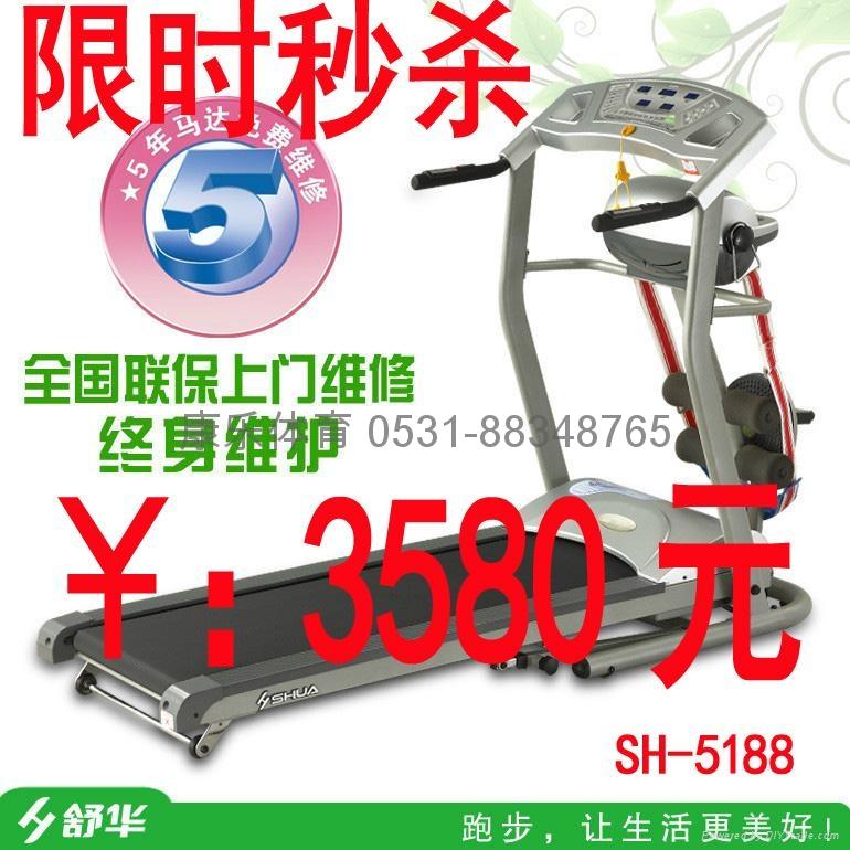 济南跑步机济南健身器材 1