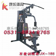 濟南軍霞綜合訓練器