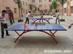 青島室外乒乓球台