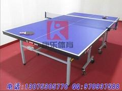 济南乒乓球台