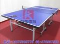 济南乒乓球桌