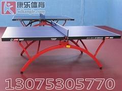 东营乒乓球台
