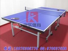 濟南紅雙喜乒乓球台T2023