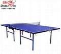 济南双鱼乒乓球桌501B