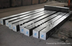 cold working mould steel