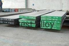 1.2343 mould steel
