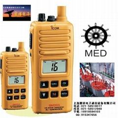 符合GMDSS规范的救生艇专用手持双向对讲机
