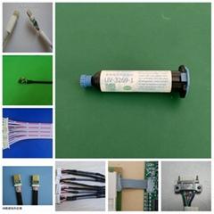 排線補強UV膠水