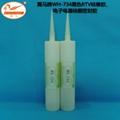 电子电器硅酮胶