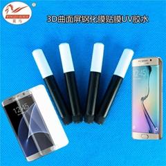 手机曲面屏3D玻璃钢化膜贴膜UV胶水