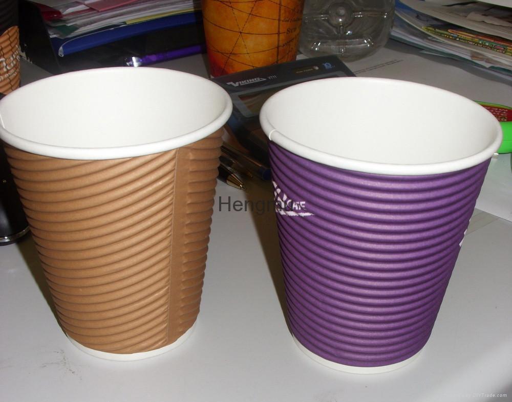 Ripple cup 1