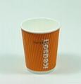Ripple cup 2
