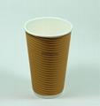 Ripple cup 3