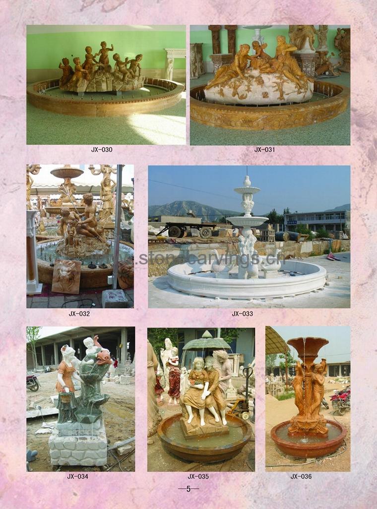 花园喷泉 1