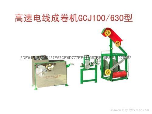 高速电线成圈机组(绕线机)GCJ100/630型 2