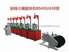 铝线七模拔丝机BS450/630型