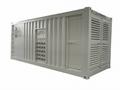冷藏箱专用柴油发电箱