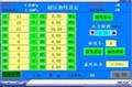 六面頂液壓機控制系統 4