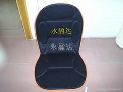 EVA汽车座垫