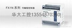批發三菱PLC