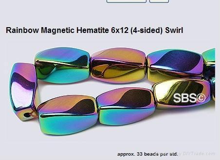 彩色磁性珠子 2