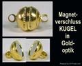 磁性項鏈扣 1