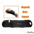 Magnetic Therapy Wrist support