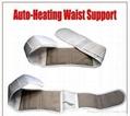 Tourmaline Auto-heating Waist support