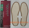 Bamboo charcoal insole 4