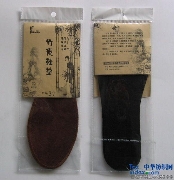 Bamboo charcoal insole 5