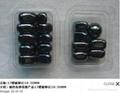 magnetic Hematite sphere & Magnetic Medicine Ball