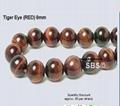 Red & Bule Tiger's Eye Beads