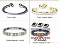 磁性钛手链