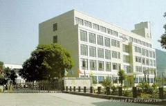 Esen(XI'AN) magnetics Inc. Factory