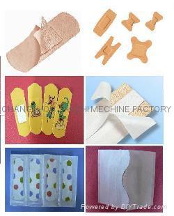 first aid  bandage packing machine 3
