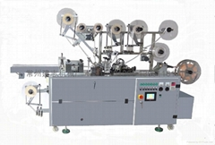 First Aid Adhesive Plaster Manufacturing Machine