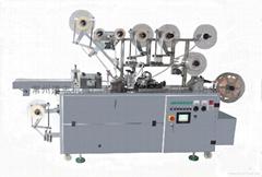 First Aid Adhesive Plaster Manufacturing Machine