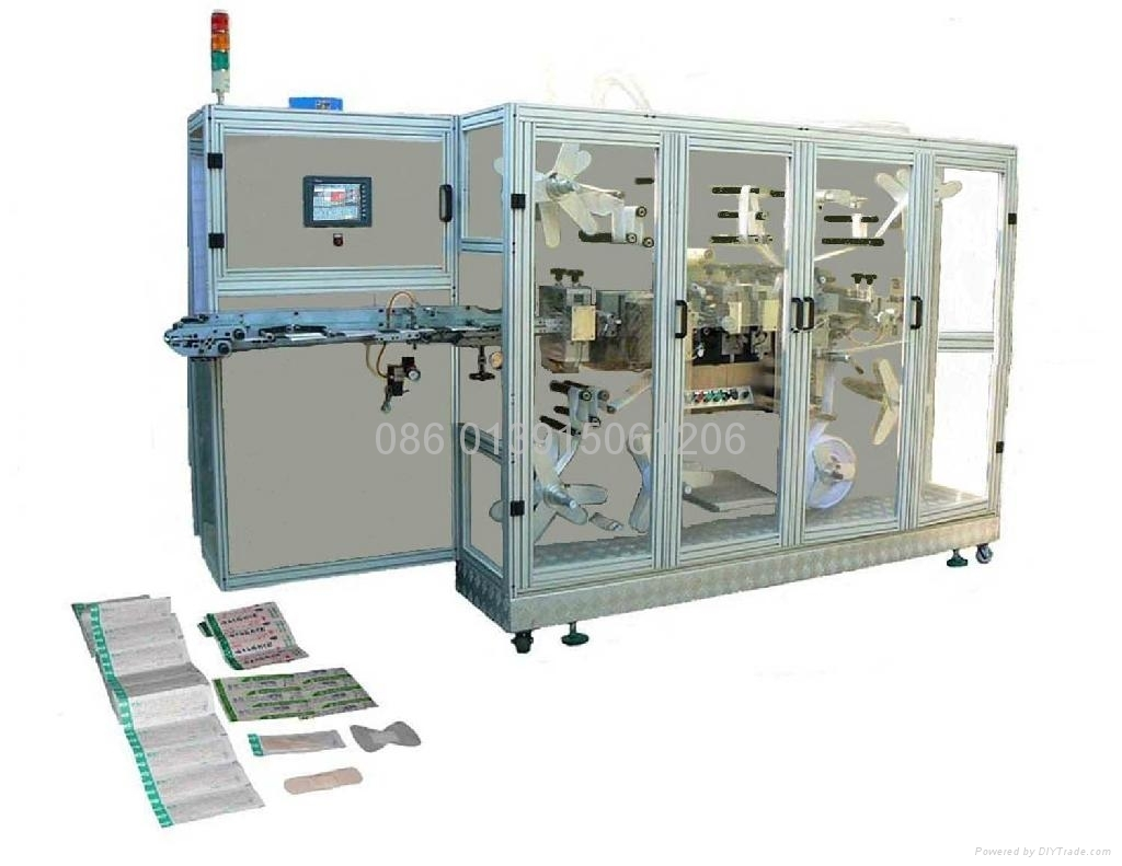 DC306NR high speed first aid adhesive plaster packing machine