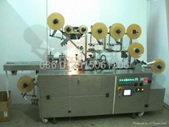 DC306BN First aid bandage making  machine