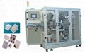 FD-120 Microporous surgical tape manufacturing  machine