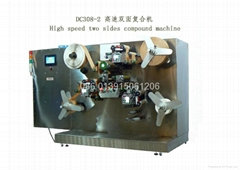 High speed duble- sides compound plaster machine