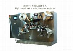 Rheumatism plaster double sides perforating machine
