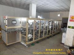 常州建志机械厂