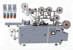 Double Cartoon  adhesive bandage making machine